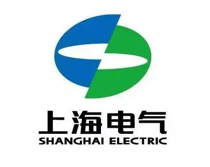 上海电气集团
