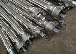 快装金属软管